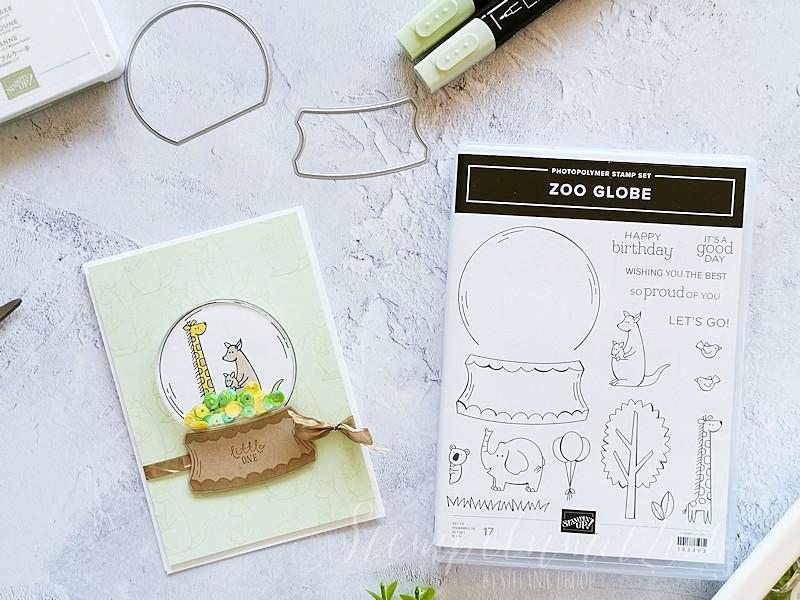 Zoo Globe mit Schüttelfenster